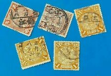 Postmark: 鎮江 CHINKIANG on 5 Pieces of China Coiling Dragon & Carp Fish Stamps