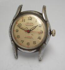 1950's Vintage Helios 17 jewel Watch wristwatch W 48