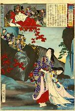 REPRO japonés impresión 'oriental serie Brocade por chikanobu Yoshu #20