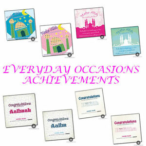 Everyday Occassion Achievements Muslim Greeting Cards 150 x150mm Square