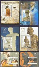 Greece 2017 150 Years Archeological Museum Miniature Sheet MNH