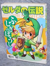 Legend Of Zelda Minish Cap Manga Comic Akira Himekawa Book Japan Freeship Sg63