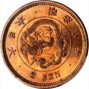 JC006 JAPAN. 2 Sen, Year 8 (1875). Mutsuhito (Meiji). PCGS MS-64 Red Brown
