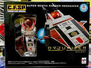 Megahouse Cosmo Fleet Special Super Sentai Ranger Mechanix 2 Dynaman DYJUPITER