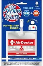 KODO Air doctor virus Guards Portable 10 sets w/Tracking# Japan New