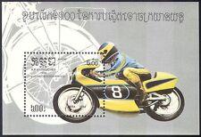 Hong Kong 1985 Moto/Moto/BICICLETTE A MOTORE/RACING/SPORT 1 V M/S (b8177)