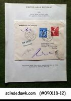 EGYPT / UAR - 1959 REGISTERED AIR MAIL ENVELOPE TO CHICAGO USA WITH STAMPS