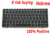 For HP EliteBook 2560p 2570p 700948-BB1 701979-BB1 Keyboard Hebrew Israel מקלדת