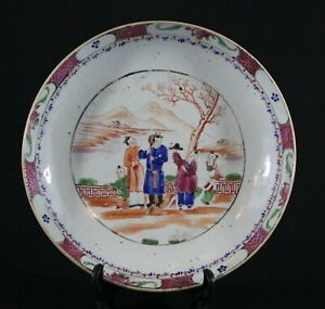 Chinese Qing Qianlong period export famille rose plate 1001A