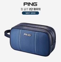 PING 2021 Premium Golf 2-Zippered Pouch Bag Pocket Navy Color Gift Accessory_UK