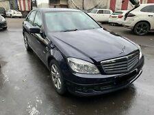 2010 Mercedes-Benz C200 W204 Blue 359 2.0 Diesel Fuel Tank | *for breaking*