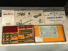 TOY MUSEUM - MECCANO OUTFIT NO 00 ANTIQUE VINTAGE PREWAR SET BOX - UNOPENED MINT