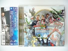 Kamen Rider W Forever: A to Z The Gaia Memories of Fate Original Soundtrack OST