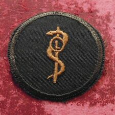 CANADA Canadian Armed Forces medical LAB technician trade badge level 1