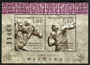 BOSNIA SERBIA(273) - Nevesinje Olympics - Horses - MNH Souvenir Sheet - 2013