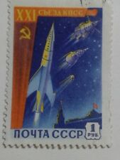 RUSSIA STAMP - 1 py6