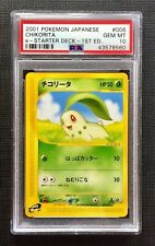 Pokemon PSA 10 Chikorita e-Starter Deck 1st Edition #006/029 Japanese