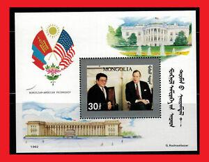 ZAYIX - 1992 Mongolia 2066 MNH souvenir sheet - President Bush meeting