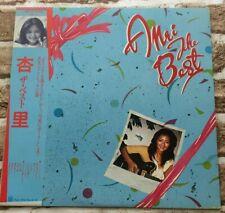 """Anri """" The Best """" FOR LIFE 28K-10 Vinyl Record Japan"""