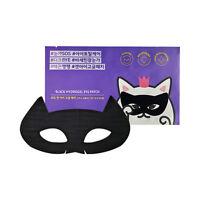 [ETUDE HOUSE] Black Hydrogel Eye Patch - 3pcs