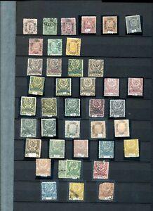 TURKEY 1876/82 MH &Used (Apprx 40 Items)ZA 885