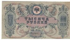 russia 1000 rubli 1919 SUP LOTTO 981