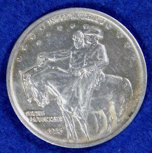 1925 50c Stone Mountain Commemorative Silver Half Dollar
