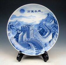 Blue&White Great Wall China Hand Painted Porcelain Plate w/ Stand #122713