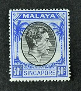 SINGAPORE, KGVI, 1950, 50c. black & blue value, SG 27, MM condition, Cat £9.