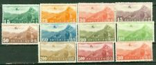China Air Mail  Group of 10 diff + 1 MH Stamp Lot#9152