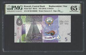 Kuwait 5 Dinars  ND(2014) P32a* Replacement Uncirculated Grade 65