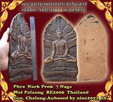 Magic!Phra Nark Prok 7 Naga Wat Palaung BE2006 Thai Buddha Wat Old Antique Rare