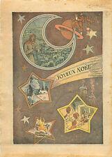 France Joyeux Noël Jesus Poster Carte Voeux Affiche 1932 ILLUSTRATION