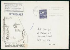 Mayfairstamps NORWAY EVENT 1981 COVER LONGYEARBYEN TRYKKSAKER BJORNOYA wwm19217