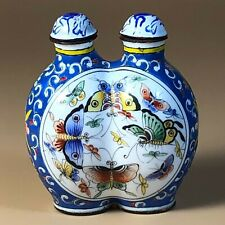Antique Vintage Chinese Bronze Enamel Snuff Bottle, Double, Fine Handpainted