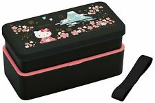 Hello Kitty Sakura Sanrio Lunch Bento Box S-4059