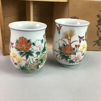 Japanese Kutani ware Teacup 2pc Pair Vtg Porcelain Floral Yunomi Sencha Box PX17