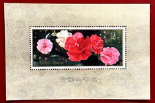 China Stamps T37M SC#1540 1979 Camellias of Yunnan 云南山茶花 S/S