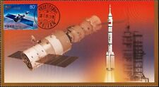 China 2013-9-29 ShenZhou Docking TianGong-1 FDC Maximum Postage Card JSLC space1