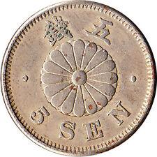 1889 (Yr.22) Japan 5 Sen Coin Mutsuhito (Meiji) Y#19