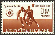 Thailand Stamp - 5th Asian Games--Basketball Stamp - NH