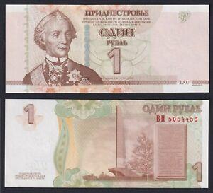 Transnistria 1 ruble 2012 FDS/UNC  B-02