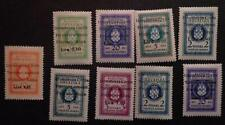 FIUME-WWII-FIUMANO KUPA-ITALY OCCUPATION OF YUGOSLAVIA-REVENUE STAMPS MNH
