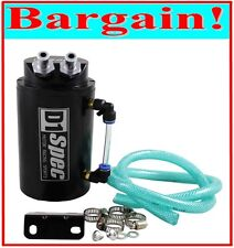 ENGINE OIL CATCH CAN RESERVOIR TANK for BMW AUDI VOLKSWAGEN VW MERCEDES