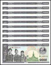 Laos 1,000 (1000) Kip X 10 Pieces (PCS), 2003, P-32A, UNC