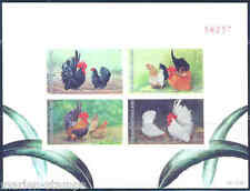 Thailand Sc#1405a Roosters Souvenir Sheet Imperforated Mint Nh
