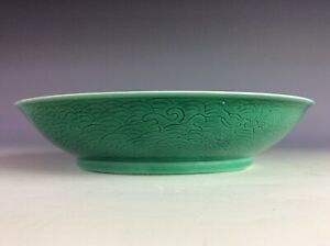 19C Guang-Xu marked plate, interior blue & white, exterior green glazed
