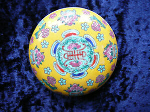 Chinese Round Flat Famille Rose, Yellow Porcelain Box.