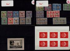 FRANCE: Mixed Collection of Used Revenues/Cinderellas - 5 Stock Cards (34920)