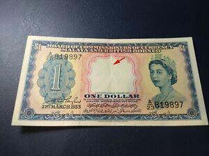 Malaya / BoCoC 1953 $1 dollar Queen Elizabeth (GEF)